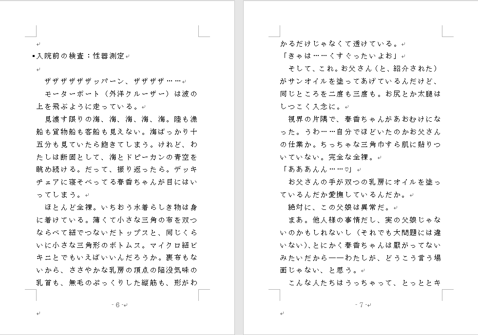 20x20x2Page@横書.png